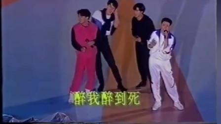 回味经典:四大天王同台飙歌,全是暖心的回忆感!