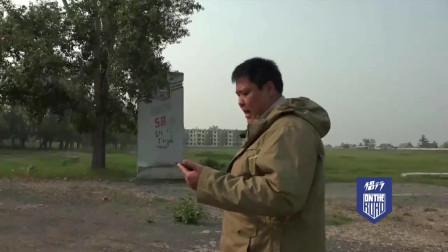 侣行:侣行探秘俄罗斯鬼城:整座城市被废弃,还碰上了黑驴蹄子!!