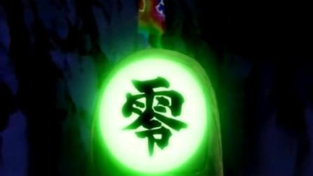 火影:幻龙九封尽终于出现