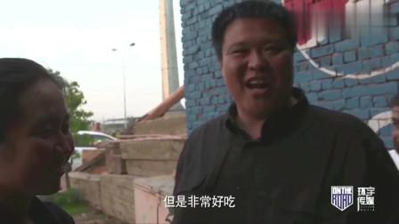 侣行:中国吃货在中东,侣行团队在巴基斯坦满街淘小吃!