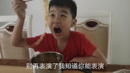 8岁小伙试吃,康师傅红烧排骨面,抱怨面里没排骨