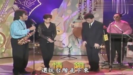 龙兄虎弟:费玉清模仿蔡琴唱歌,张菲笑了,蔡琴:谁这样唱歌啊!