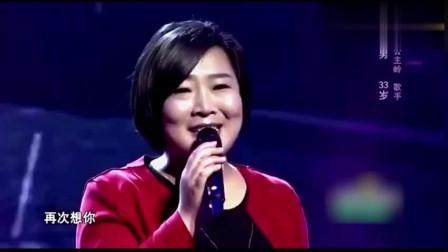 民间女歌手演唱《无言的结局》,无缝隙切换!一人唱男女声