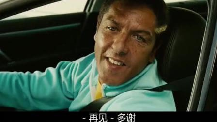 的士速递4 我要搭车请快点, 你好到了, 请下车再吐