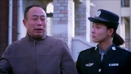 女孩父母离婚后没人管,老警察上门,结果被轰出去!