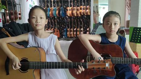 严梓涵,蒋可同学学习吉他视频《兰花草》