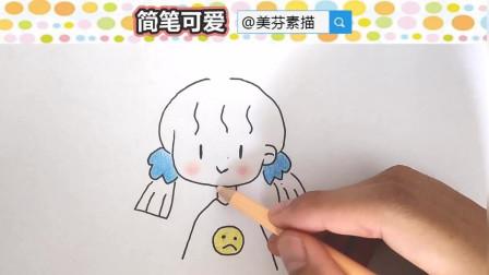 简单又可爱的小女孩简笔画!INS超火的扎小编小女孩简笔手绘卡通动漫画!
