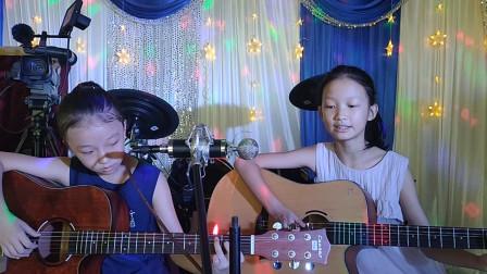 严梓涵,蒋可同学学习舞台表演吉他视频《两只老虎》
