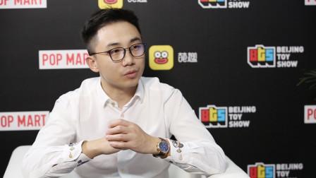 泡泡玛特王宁:潮玩是年轻人的邮票!