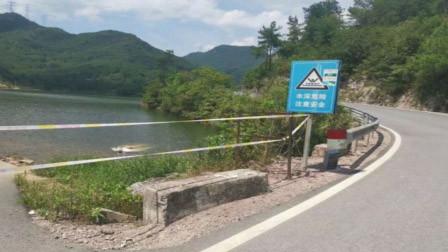 痛心!浙江金华4名青年在水库溺亡 其中3人是某职校学生