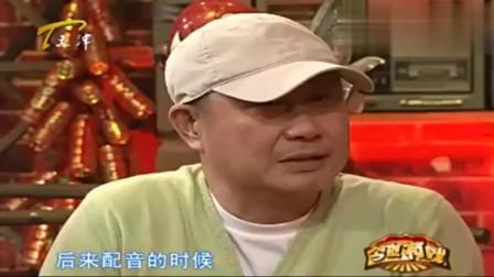 今夜有戏:刘镇伟回首《东成西就》,刘朝伟香肠嘴成亮点!