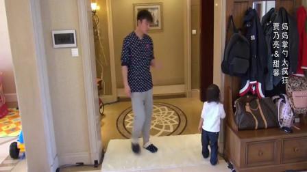 爸爸回来了:贾乃亮没按电饭煲开关,甜馨幸灾乐祸超可爱
