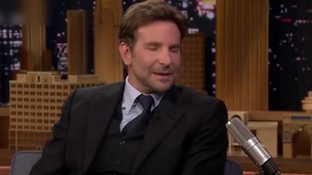 布莱德利·库珀:他是一个女儿奴,上节目两次穿了同一件衣服了!