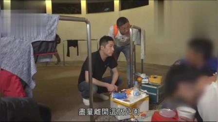 香港:香港人的凄凉生活!露宿者:我们租房要11000块,还要押金