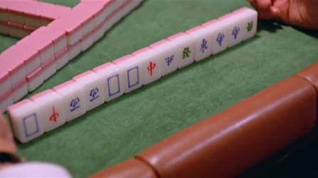 千王和三个老千打麻将,完全不用千术,把把胡大牌
