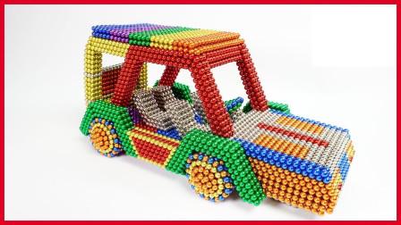儿童创意手工DIY乐园,磁力球玩具的拼接组装,越野小汽车登场!