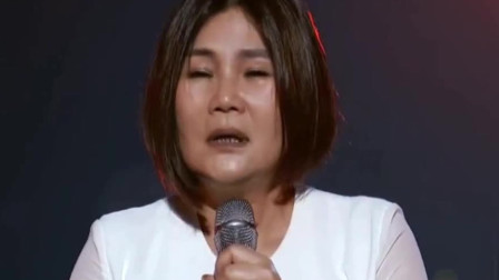 中国好声音:中年大姐淡定上场,没想到会唱李宗盛的歌
