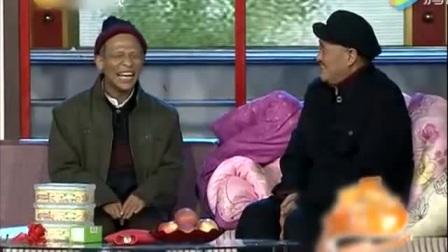 《相亲》赵本山、宋小宝小品,搞笑不断