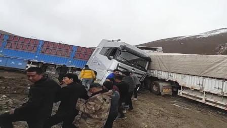 两辆大货车侧滑靠在了一起,村民们全体出动来救援,农村人真善良!