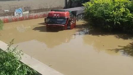 解放牌大货车被水淹了,估计又要大修了,真不容易!