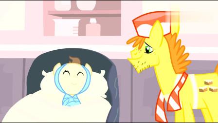 小马宝莉第38集:碧琪太兴奋了着急给宝宝庆生被护士赶出来