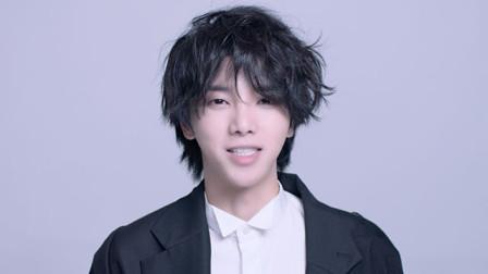 华晨宇快问快答:不做歌手会去做什么?对粉丝说了一句什么话?