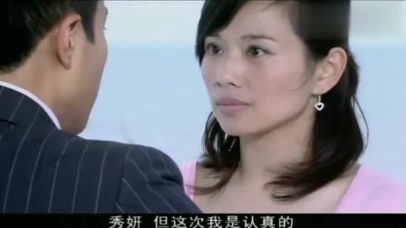 单亲妈妈:海边告白太浪漫了吧!如果是我就答应了!感动到泪目!