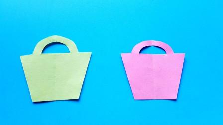 儿童剪纸小课堂:剪纸手提袋,动手动脑,一学就会