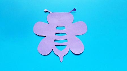 儿童剪纸小课堂:剪纸蜜蜂,动手动脑,一学就会