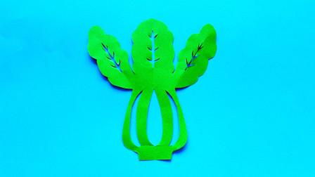 儿童剪纸小课堂:剪纸青菜,动手动脑,一学就会