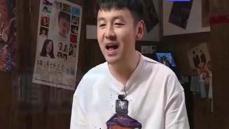 极限挑战刘宪华教唱歌雷佳音这鹅叫声真是要笑死我了