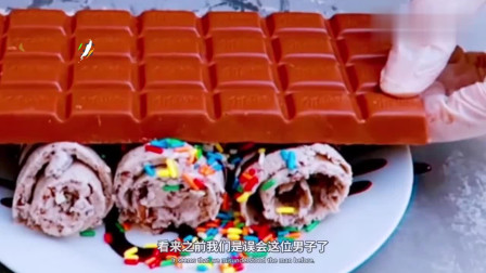 有什么是牛人不能炒的?奥利奥新出的巧克力也能做炒冰淇淋,厉害