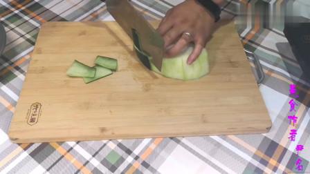 月子餐膳食之瑶柱蒸冬瓜,简单的制作方法,补充身体的各种营养