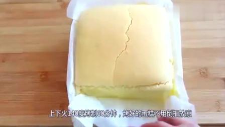 在家做古早味蛋糕,细腻柔软,做法简单,妈妈学会,比买的更好吃