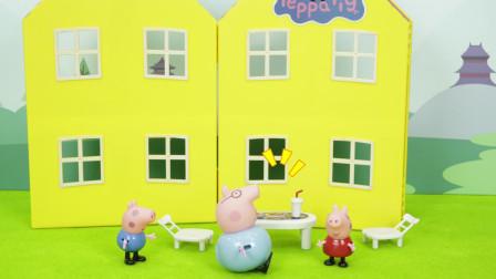 亲宝儿童画-乔治在猪爸爸肚子上跳 乔治爸爸的大肚子