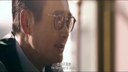 寒战:发哥:我要是潜规则,现在的律政司司长的位置轮不到你啊