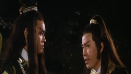 邵氏老电影:武侠版聊斋,渣男都渣的一样
