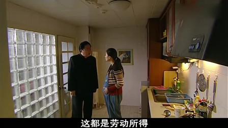孝子:小姑子一家三口在哥嫂家白吃白喝,妹夫还领哥哥的工资!