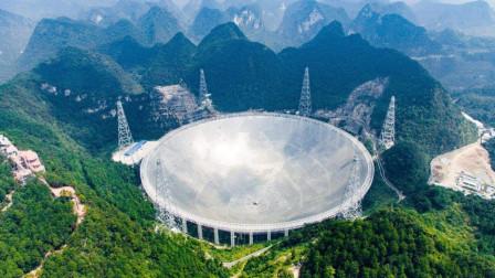 中国天眼FAST,运行两年期间都发现了什么?科学家答案让人震惊