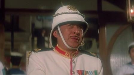 A计划续集:姜还是老的辣,水师老司令带人帮成龙解围