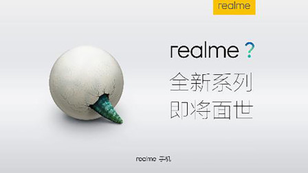 realme 全新Q系列正式官宣,6400万四摄,PK红米
