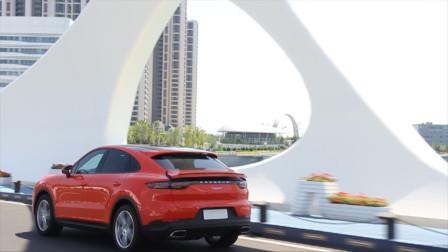 全新Cayenne E-Hybrid Coupé中国首发