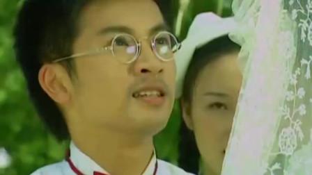 情深深雨蒙蒙杜飛如萍結婚進行時杜飛竟跑去取戒指真不靠譜