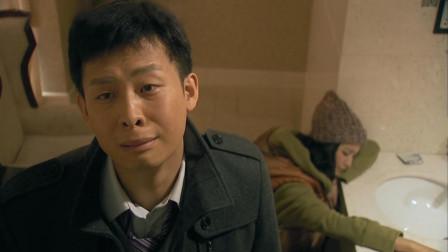 邸生系列:(下)从石小猛的视角看北京爱情故事!再见,北京!再见,青春!