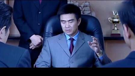 罪域:郑毅然意识到身边的人都被人收卖了,没想到贴身秘书也被收卖了!