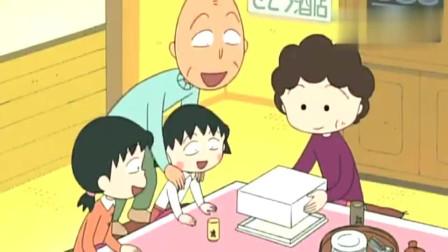 樱桃小丸子:家里要吃年轮蛋糕,穷人家吃电信太寒酸