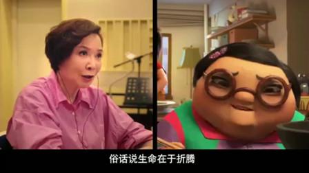 《雪人奇缘》蔡明配音特辑,角色很典型