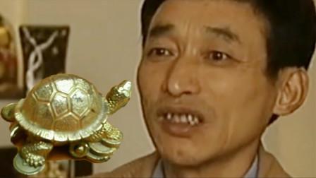 天降奇宝!一男子随手捡到一只金龟,有人出上百万都不卖!
