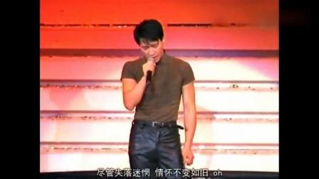 你红红得过黎明吗?当年演唱会现场,台下歌迷一直喊他的名字震耳欲聋