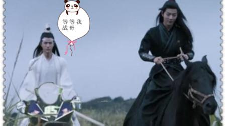 《陈情令》花絮之剧照故事,王一博骑摩托追肖战,这画风绝了